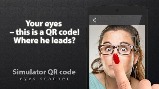 眼睛QR码扫描仪模拟器