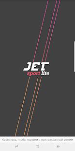 JetSport Lite - náhled