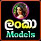Download Sri Lanka Models For PC Windows and Mac