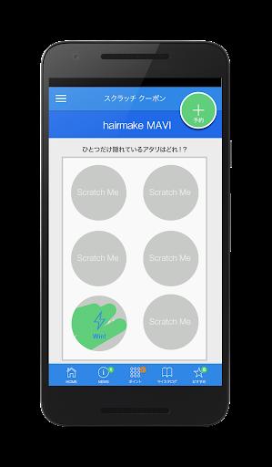 玩免費遊戲APP|下載hairmake MAVI(マーヴィー) app不用錢|硬是要APP