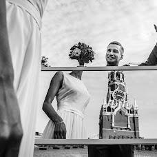 Свадебный фотограф Эмин Кулиев (Emin). Фотография от 16.09.2014