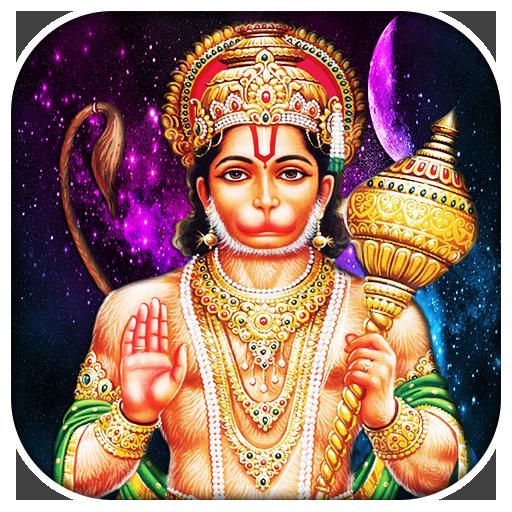 Hanuman Chalisa Audio in TAMIL - Apps on Google Play
