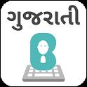 Gujarati Keyboard - with stickers,GIF for WhatsApp icon