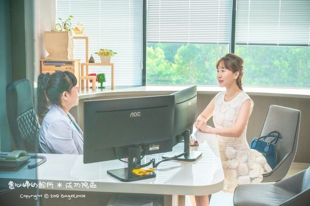 【婦產科推薦】三重惠心婦幼診所 成功院區 隆重開幕