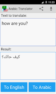 App Arabic English Translator APK for Windows Phone