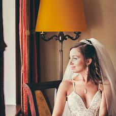 Wedding photographer Yuliya Mayzlish (Erba). Photo of 25.08.2013