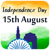 Independence Day Photo Frames ,DP , SMS ,Wallpaper