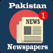 All Pakistani Newspaper-تمام پاکستانی اخبارات۔