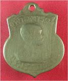 เหรียญรัชกาลที่5 เสด็จกลับจากยุโรป รศ.126 สภาพใช่+ บัตรข้างๆ