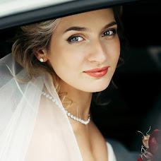 Wedding photographer Marina Grudinina (MarNik). Photo of 28.09.2017