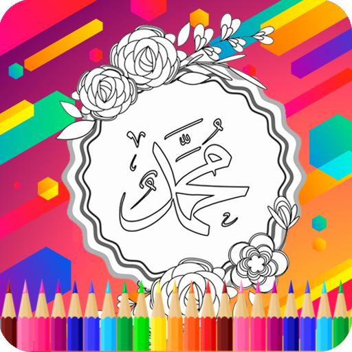 Buku Pewarnaan Kaligrafi Apl Di Google Play