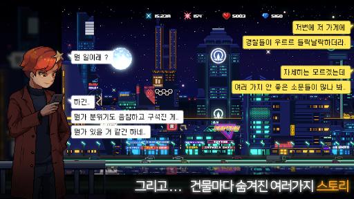 Sunless City : uc57cuacbduac8cuc784 screenshots 5