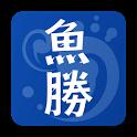 魚勝 潮見表/潮汐・潮位を検索 icon