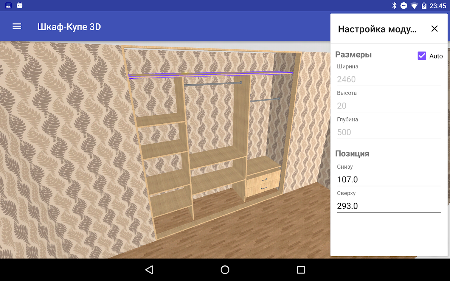 Closet sketcher 3d android apps on google play for 3d wardrobe planner