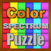 Color Spectrum Game - Challenge Mind.