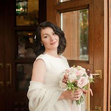 Wedding photographer Valentina Pisarenko (LoveValentinka). Photo of 13.11.2016