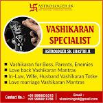 Vashikaran Mantra by Name