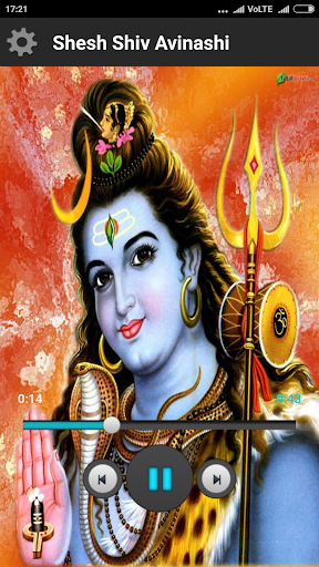 Shiv Bhakti Ringtones 1.0 screenshots 5