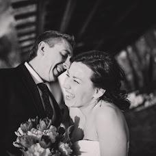 Wedding photographer Alisa Pirogova (alisinka). Photo of 03.07.2015
