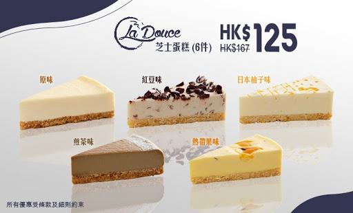 La-Douce-芝士蛋糕-(6件)_760X460.jpg