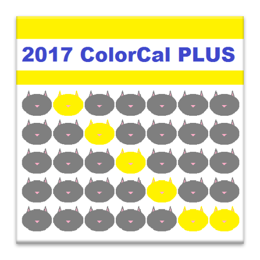 2017 ColorCal PLUS YELLOW (B)