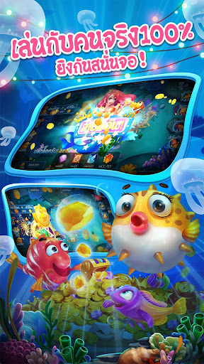 Fishing Party - u0e2au0e27u0e23u0e23u0e04u0e4cu0e02u0e2du0e07u0e19u0e31u0e01u0e25u0e48u0e32u0e1bu0e25u0e32 2.2.12 8