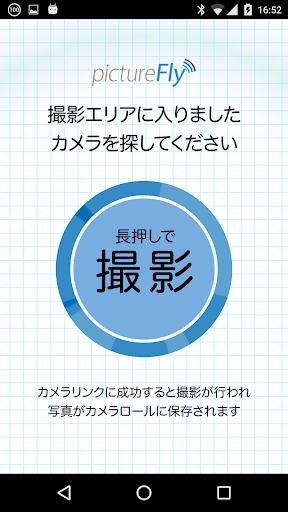 pictureFly 1.1.6 Windows u7528 1