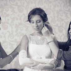 Wedding photographer Anna Rakhimova (Rahimova). Photo of 22.04.2014