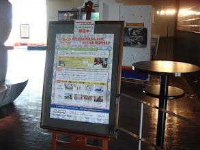 Photo: 2010年06月20日 クラブ イクスピアリ  映画(生吹き替え)と美味しいビュッフェ 出演者も充実した。
