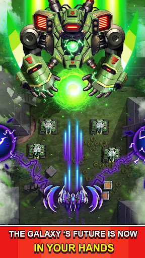 Strike Force - Arcade shooter - Shoot 'em up 1.5.4 screenshots 5
