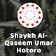 Shaykh Al-Qaseem Umar Hotoro dawahBox icon