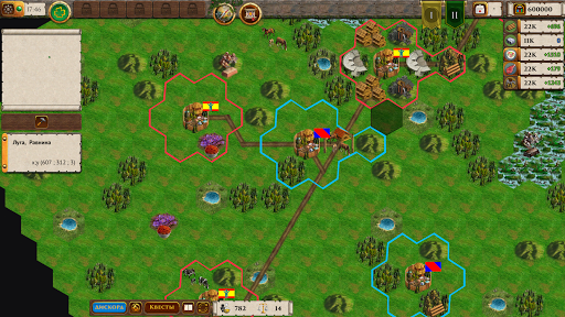 Your civilization, Team strategy android2mod screenshots 12
