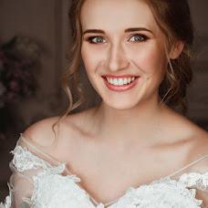 Wedding photographer Ivan Kochergin (Nigrechok). Photo of 11.04.2016