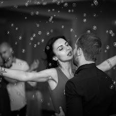 Wedding photographer Aleksey Mironyuk (mirfoto). Photo of 24.06.2017