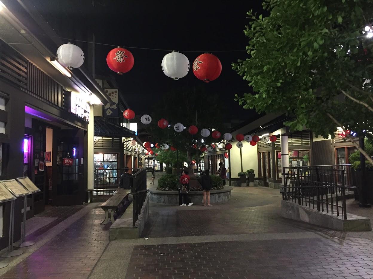 Los Angeles Japan Town