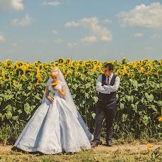 Wedding photographer Vitalina Robu (vitalinarobu). Photo of 30.09.2017