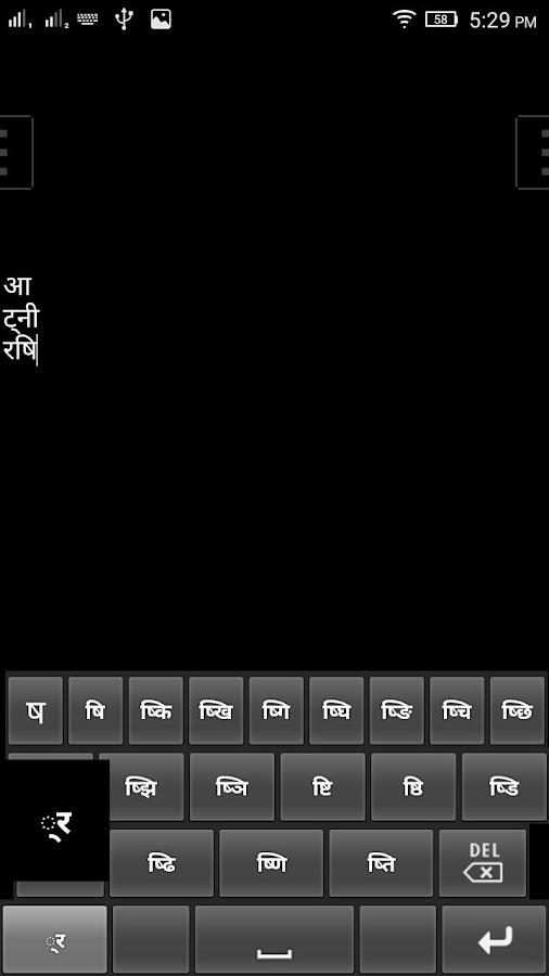 hindi keyboard android apps on google play