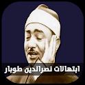 ابتهالات وتواشيح الشيخ نصرالدين طوبار icon