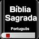 Biblia Sagrada Atualizada JFA Offline Grátis (app)