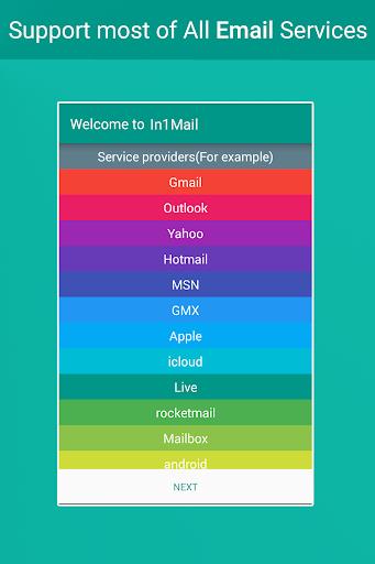超级邮件 邮箱 电子邮件 收件箱