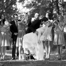 Wedding photographer Ivan Kurchenko (KIVphotomaker). Photo of 14.06.2013