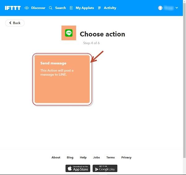 IFTTT that アプリ選択 機能選択