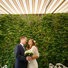 Wedding photographer Evgeniya Lifanova (ulphoto). Photo of 11.04.2017