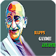 Gandhi Jayanti SMS And Images