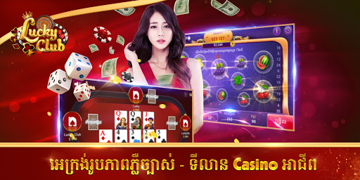 Lucky Club- Top Khmer Card 1.0.8 gameplay | by HackJr.Pw 8