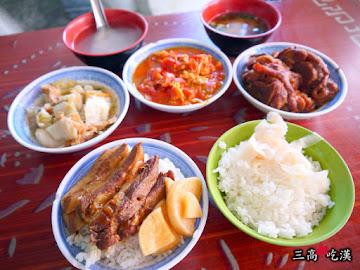 魯肉張豬腳飯爌肉飯