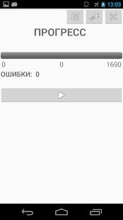 1000+ слов английского языка - náhled