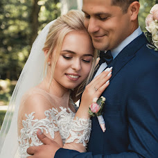 Wedding photographer Oksana Maslovataya (maslovataya). Photo of 04.11.2018