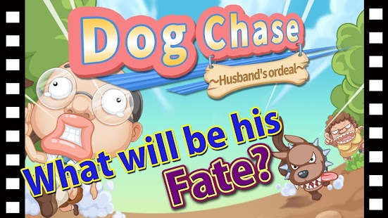 Dog Chase -Husband's ordeal-- screenshot thumbnail