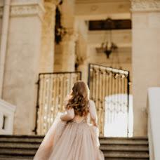 Wedding photographer Kristina Kolodey (Kristal4ik). Photo of 08.05.2018